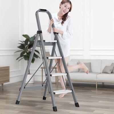 奧鵬鋁合金梯子家用折疊人字梯加厚室內多功能樓梯三步爬梯小扶梯