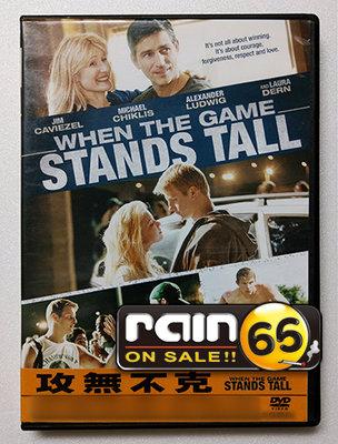 #⊕Rain65⊕正版DVD【攻無不克】-送信到哥本哈根-吉姆卡維佐(直購價)