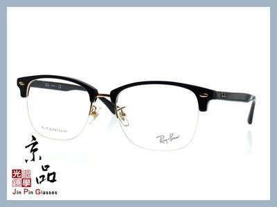 【RAYBAN】RB5357TD 5707 亮黑色方形半框 金色鈦合金 光學眼鏡 公司貨 JPG 京品眼鏡