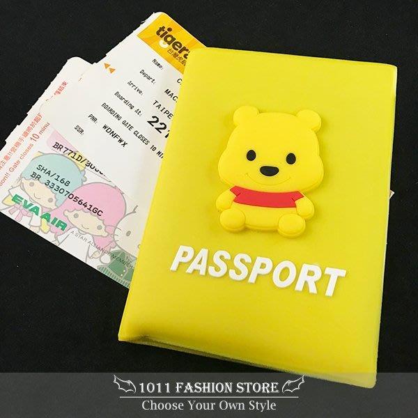 小熊維尼 維尼熊 護照夾 多功能 PVC 護照包 / 證件夾 / 卡片夾 / 機票夾