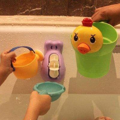 誠信家具 兒童浴室洗澡寶寶戲水玩具花灑男孩女孩嬰兒小黃鴨洗頭杯沙灘玩具