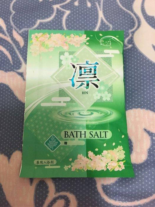 日本製 凛25g 檜の香り 溫泉入浴劑/泡湯粉/泡湯包/泡澡包/溫泉粉