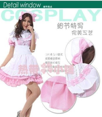 三季動漫周邊 女仆裝cosplay守護甜心輕音少女cos公主女傭裝鏡音lolita演出服裝 10165❖890