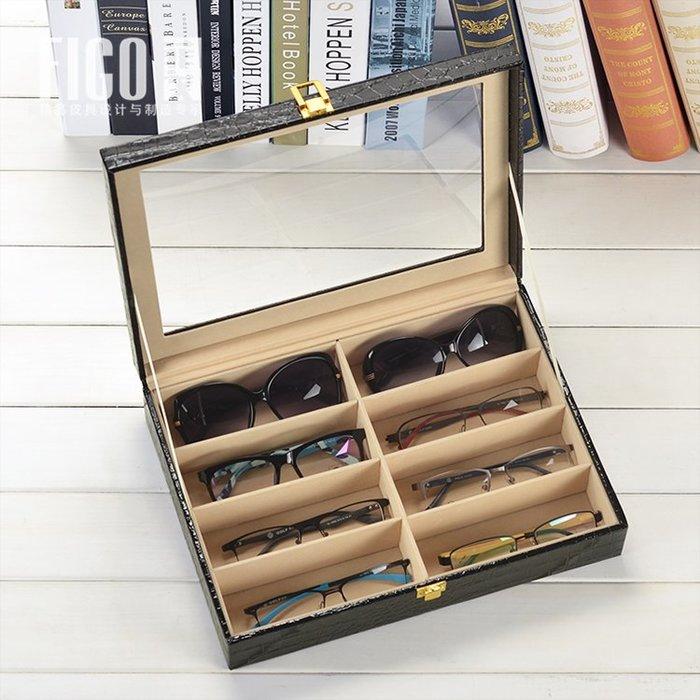 皮革透明眼鏡收納盒整理盒 多8格太陽鏡墨鏡便攜收藏展示盒旅行SMB7319