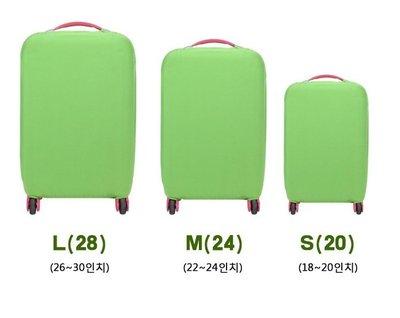 糖果色旅行箱防塵罩 彈力行李箱防塵罩 防塵套 防塵袋 防塵加厚 拉杆 行李箱保護套