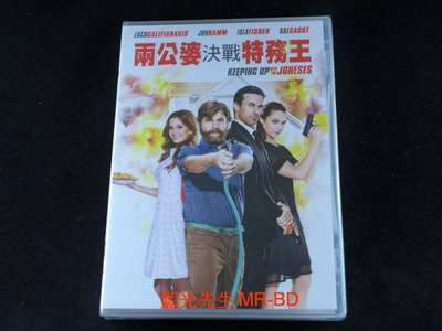 [DVD] - 間諜大鄰演 ( 兩公婆決戰特務王 ) Keeping Up with the Joneses