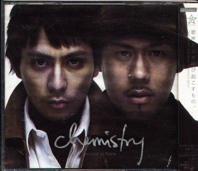 K - CHEMISTRY 化學超男子 - SECOND TO NONE - 日版 CD+1BONUS - OBI