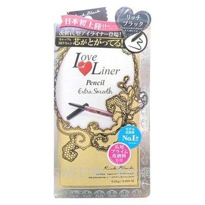 「Sweet甜心美妝網」Love Liner 隨心所慾零失誤自動眼線筆 0.25g 兩色可選  現貨 可超取