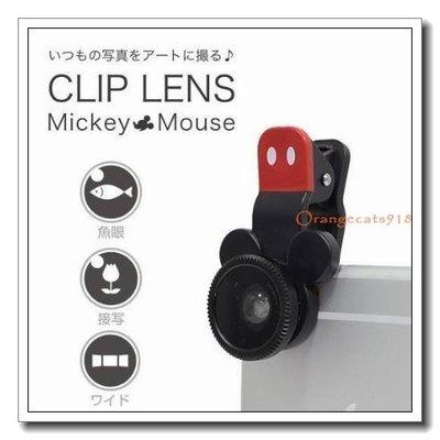 日本 正版 迪士尼 手機 廣角 魚眼 ...