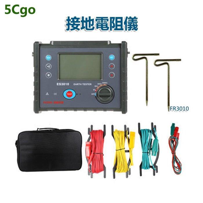 5Cgo【批發】FR3010E簡易型接地電阻土壤電阻率測試儀表ES3001防雷檢測儀  t563109281908