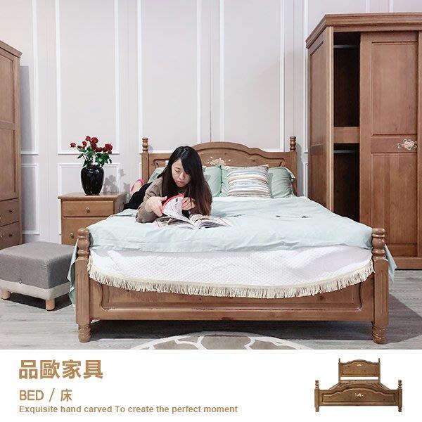 5尺床台 床架 雙人床 鄉村風【AL150-5】品歐家具
