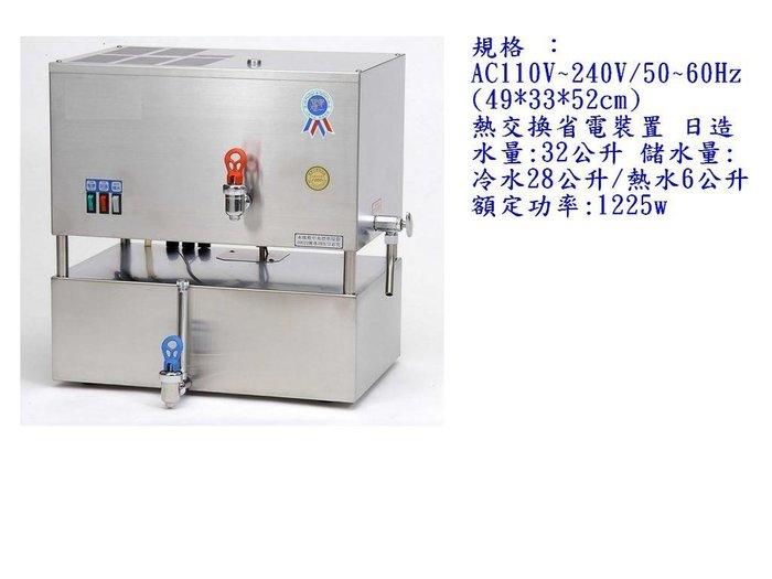 百分百台灣製造蒸餾水機 尺寸:(49*33*52cm)