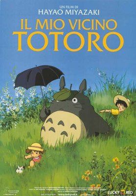 龍貓 (My Neighbor Totoro) - 義大利版電影海報