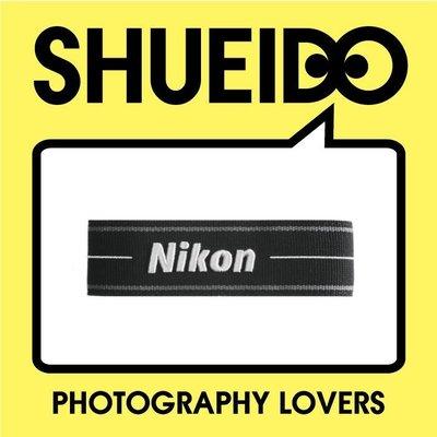集英堂写真機【全國免運】【預購】NIKON Wide Strap 7054 原廠寬版相機背帶 肩背帶 黑