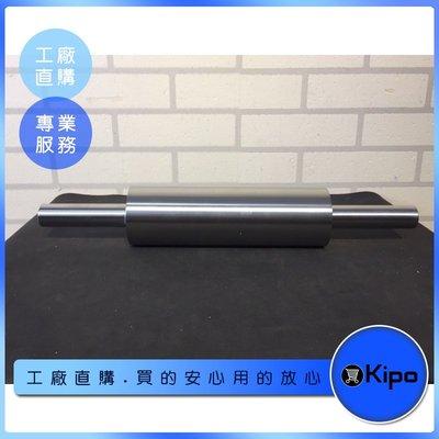 KIPO-不鏽鋼桿麵棍 烘焙器具 壓麵棒 麵粉 廚房工具-CSC011304A
