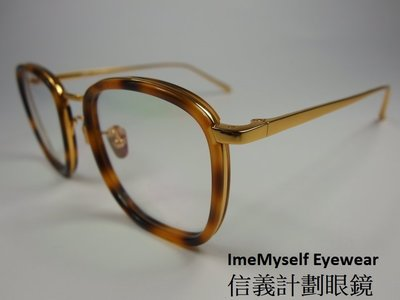 Oh My Glasses OMG 6001 prescription spectacle glasses frame