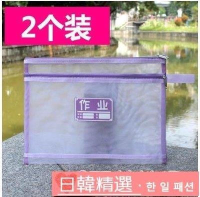 【日韓精選】手提檔袋學生手提檔袋A4科...