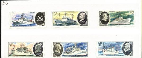 (5 _ 5)~前蘇聯新郵票---蘇聯科學考察船---1979年--- 6 全---交通專題