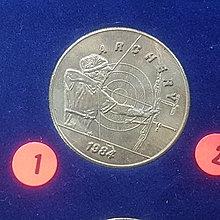 ☆承妘屋☆1984年美國洛杉磯奧林匹克運動會奧運紀念章 ~ZAB.1射箭