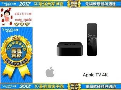 【35年連鎖老店】Apple TV 4K 32G(MQD22TA/A)有發票/可全家/保固一年/公司貨