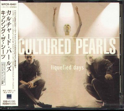 K - Cultured Pearls - Liquefied Days - 日版 +2BONUS - NEW