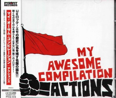K - MY AWESOME COMPILATION - Actions - 日版 +2BONUS