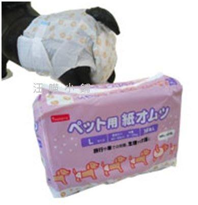 ☆汪喵小舖2店☆ 日本inuneru寵物尿褲紙尿褲(生理褲)L 16入 免洗 // 吸水力強