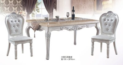 高級餐廳 現代簡約 大理石面 大理石餐桌 米黄石面餐桌(4)屏東市 廣新家具行