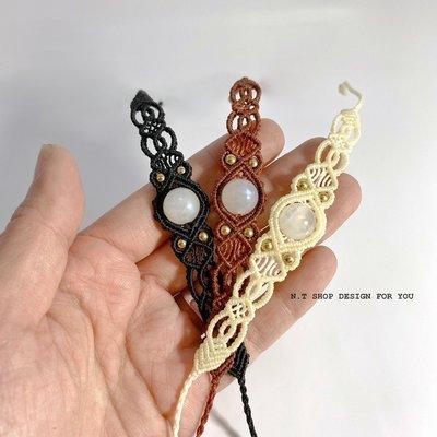 念念手作館 LNT Design 絕美月光石 歐美蕾絲風格 南美蠟線編織手鍊
