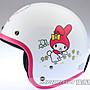 ψ/Helmet_半罩帽/KK華泰安全帽-Melody美...