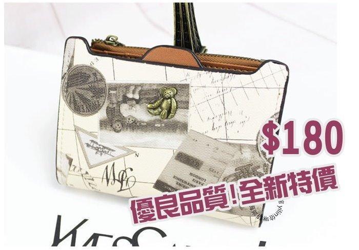 依琳時尚館~*《P155》韓國版  外單新款 可愛小熊地圖 插卡短款錢包/卡包/零錢包/短夾