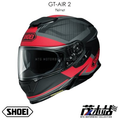 ❖茂木站 MTG❖SHOEI GT-AIR II 全罩 安全帽 內墨片 GT AIR2 SENA。AFFAIR TC-1