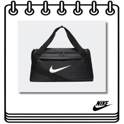 【Drawer】Nike Brasilia 6 Small 行李袋 旅行袋 運動包 健身袋 黑色 BA5976-010