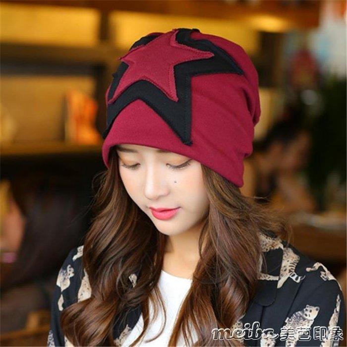 女帽冬韓版雙五角星套頭帽秋冬季保暖護頭包頭帽時尚月子產婦帽