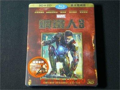 [3D藍光BD] - 鋼鐵人3 Iron Man 3 3D + 2D 雙碟限定版 ( 得利公司貨 )