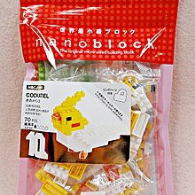 nanoblock NP093 postcard Year of Boars