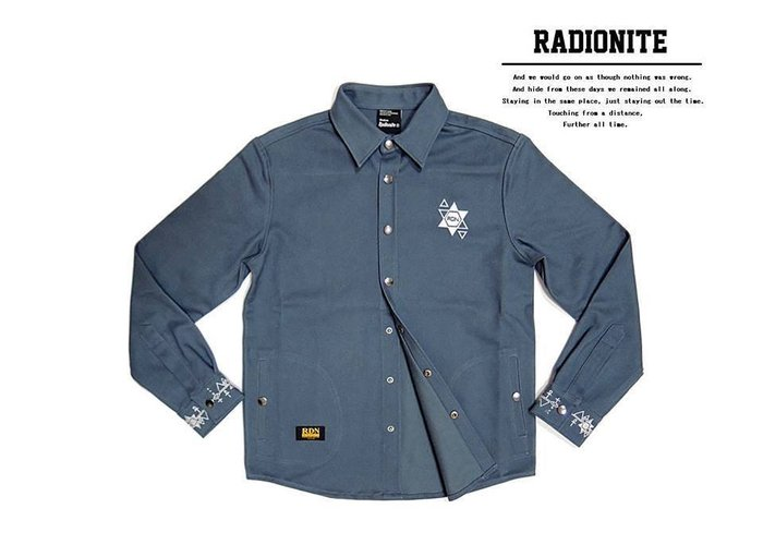美國東村【RADIONITE】GURUGURU Shirt 幾何 電繡 重磅 襯衫 灰藍
