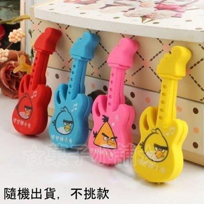 ☆菓子小舖☆《學生創意造型趣味辦公文具-吉他造型橡皮擦》