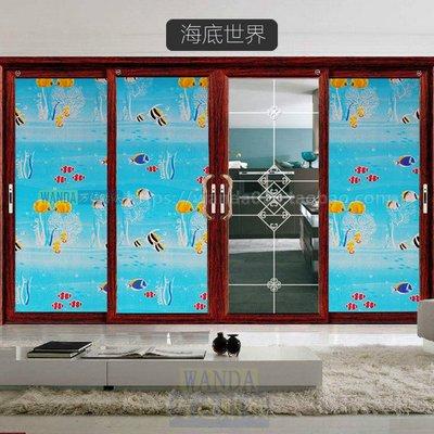 奇奇店-自粘磨砂玻璃貼膜衛生間移門窗戶...