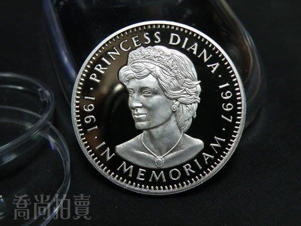 【威利購】賴比瑞亞銀幣 = 黛安娜王妃紀念幣
