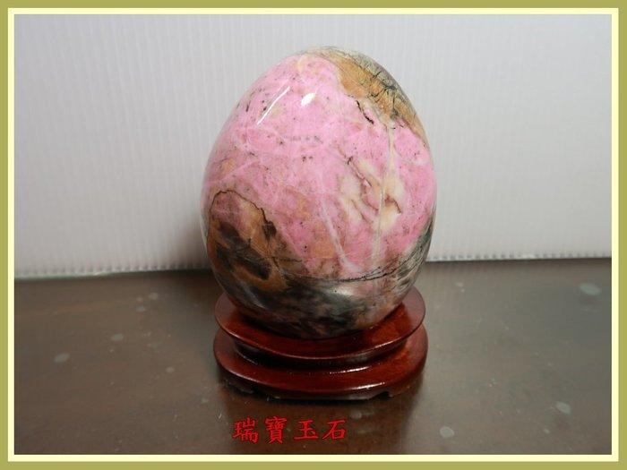 瑞寶玉石 ~ 花蓮玫瑰石 小品擺件 附木座  含座總重:1公斤 直購價【H5241】