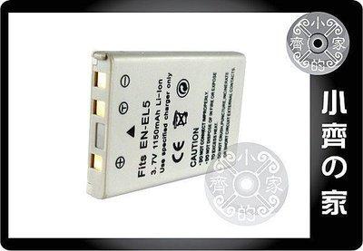 相容原廠 EN-EL5 ENEL5 鋰電池 相機電池 Nikon尼康 P500 P510 P520 P530 小齊的家 台北市