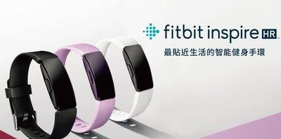 限假日檔期 fitbit Inspire HR 智能健身手環