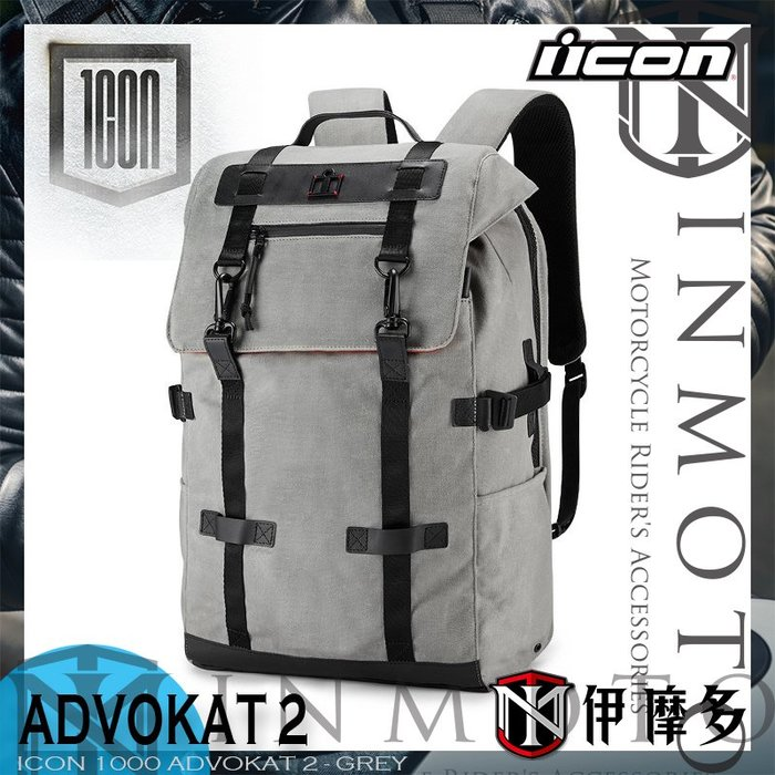 伊摩多※美國 iCON 1000 ADVOKAT 2 騎士背包 水袋 工具 筆電 可裝龜背 通勤出遊 20L 多功能。灰