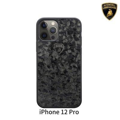 【義大利正品】藍寶堅尼Lamborghini授權iPhone 12 Pro 12 Pro MAX鍛造手機殼-銀標