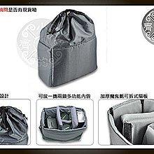 小齊的家 單眼 相機 攝影機 DV 包 輕巧兩用 內袋 防護套包 內層20x11x15.5cm 一機兩鏡