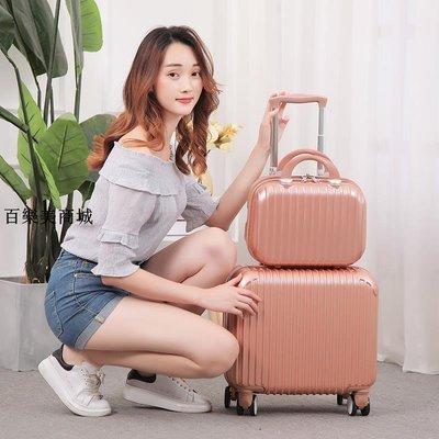 精選 迷你旅行箱子母箱行李箱小型拉桿箱男18寸登機箱女16寸兒童萬向輪