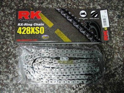 【 輪將工坊 】RK無色油封鍊條 GB 520 XSO 120L 雲豹200 T2 SM250 可加購齒盤