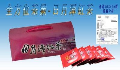 【全方位茶業】日月潭紅茶包 頂級紅玉 (30入)