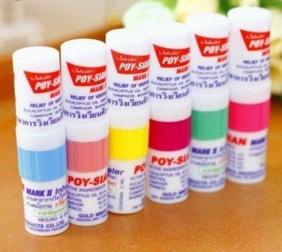 泰國 POY-SIAN 薄荷棒,提神涼鼻吸劑 ,八仙薄荷棒,顏色隨機